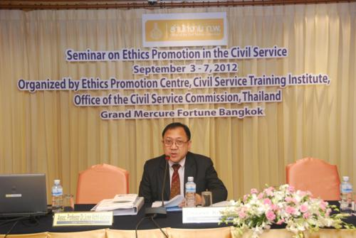 Enhancing Civil Service's Transparency in Thailand: Tools, System, and Strategy